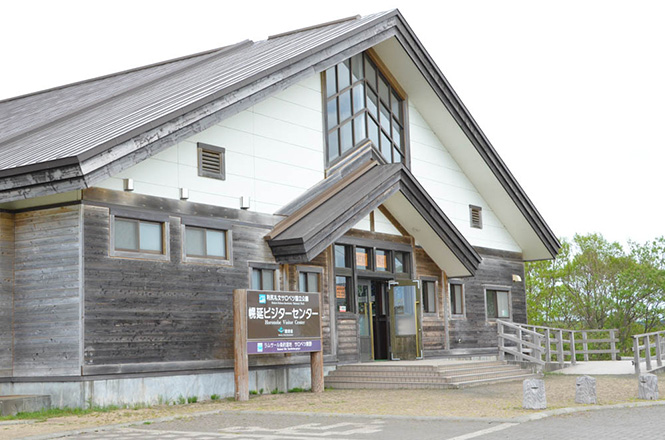 Sarobetsu Plain Horonobe Visitor Center