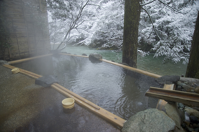 How to Take Japanese Bath