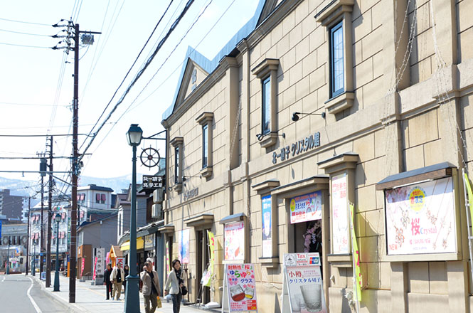 Sakaimachidori Shopping Street Marchen Crossroads in Otaru