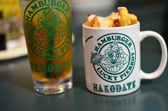 Most Popular Combo, Hamburger -Lucky Pierrot in Hakodate-