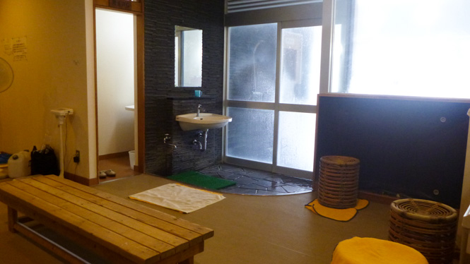 Urausu-cho Onsen Natural Recreation Center