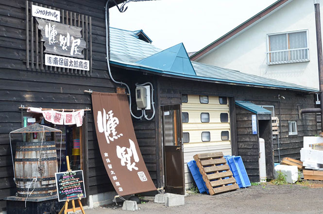 The appearance of the store, Nanpo Tometaro Shoten in Yoichi