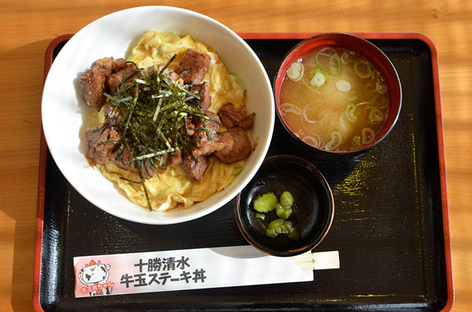 Diced Steak and Scrambled Eggs Rice Bowl -Restaurant Fusha in Shimizu-