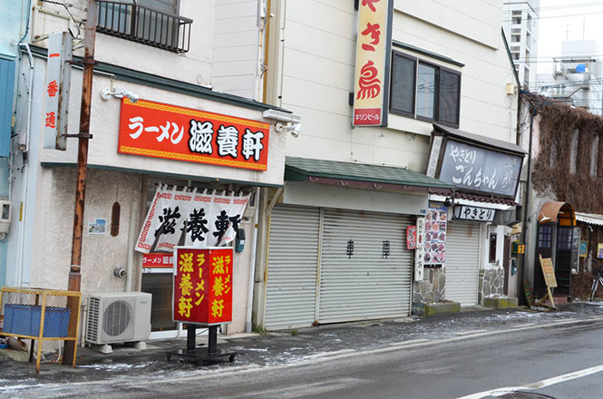 Salt Broth Ramen -Jiyoken in Hakodate-