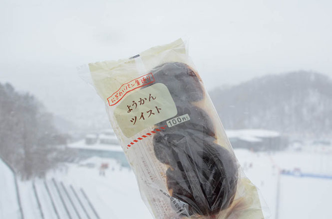 Sweet Red Bean Paste Half Covered Bun -Special Product of Hokkaido-