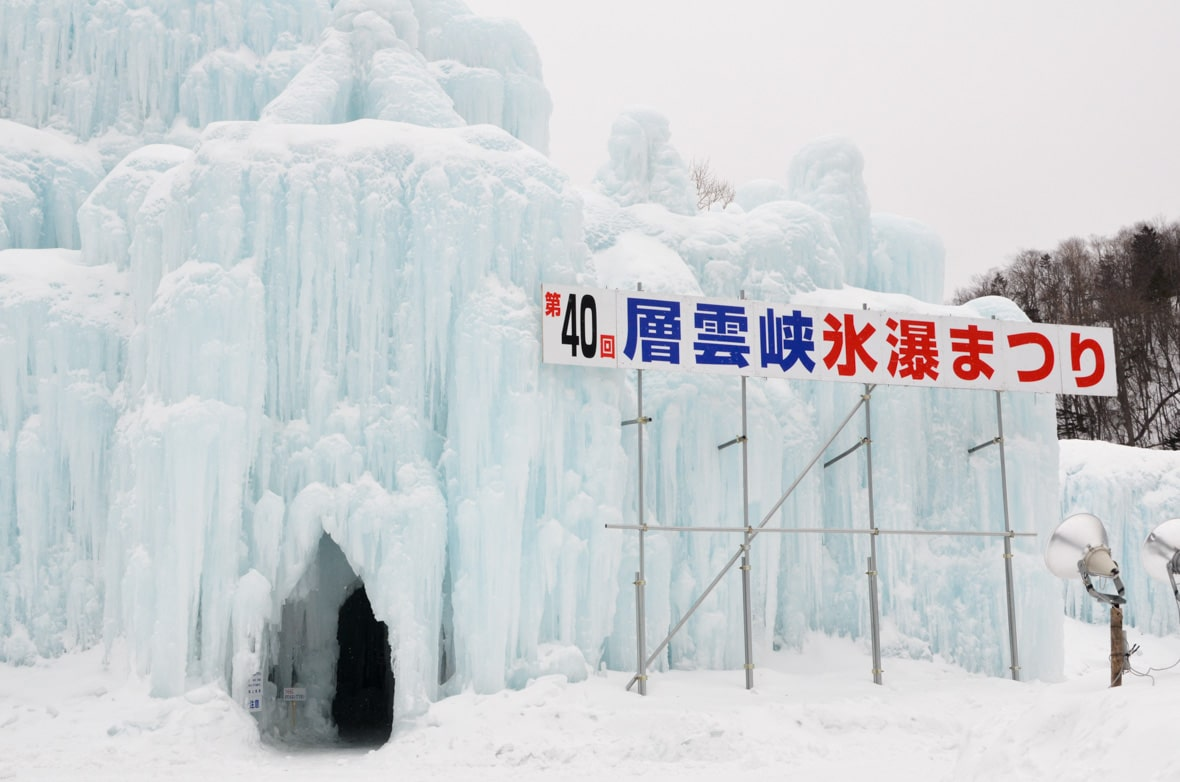 Sounkyo Ice Waterfall Festival