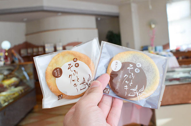 Sanpira Pudding, Fleurs Saison, Nyoro Soft Cookie -Toyoken in Nayoro-