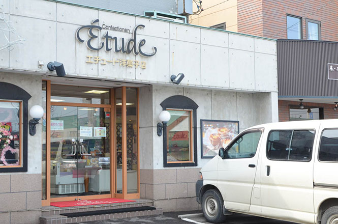 Ohirune Pudding (Baby Chick's Lunchtime Nap Pudding) -Etude Western Confectionery Store in Asahikawa