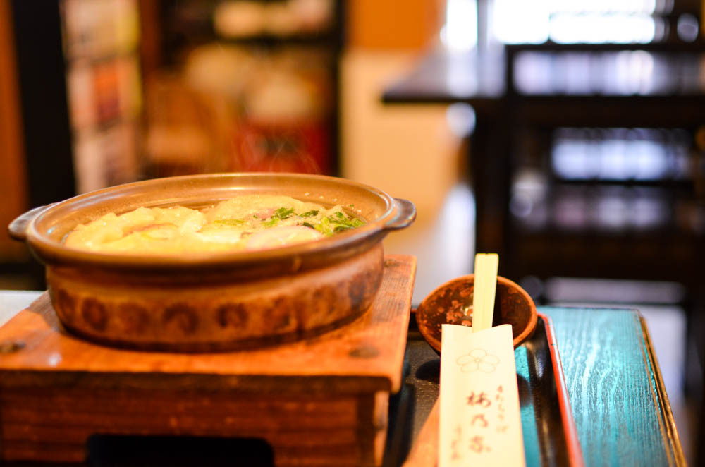 Udon Noodles Served Hot in Pan -Umenoya-