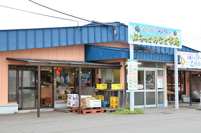 Surf Clam Curry and Rice -Chako in Tomakomai-