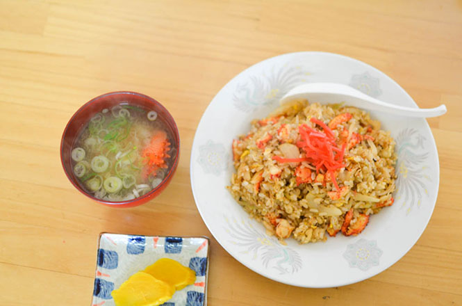 Crab Fried Rice -Daihachi Shokudo in Nemuro-