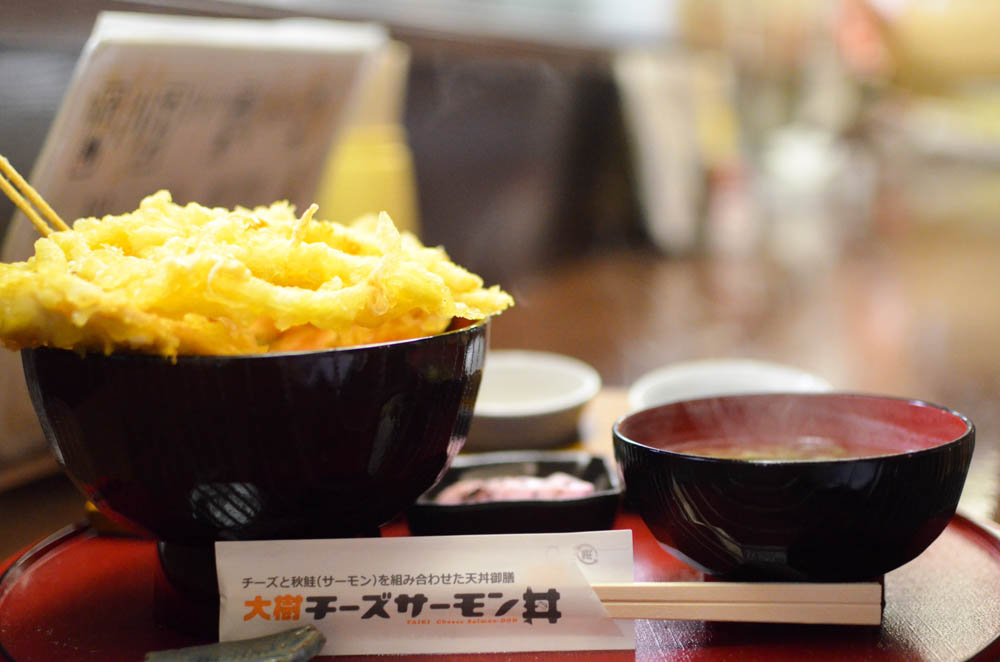 Cheese Salmon Rice Bowl -Hamadori in Taiki-