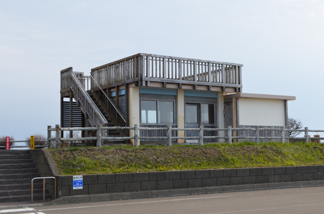 Biwase Observation Deck in Hamanaka