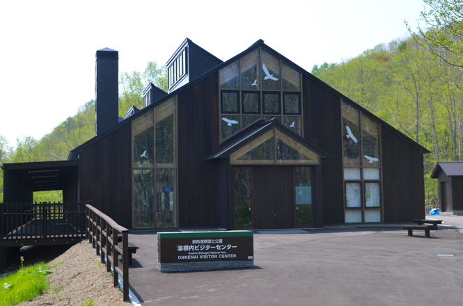 Onnenai Visitor Center in Kushiro