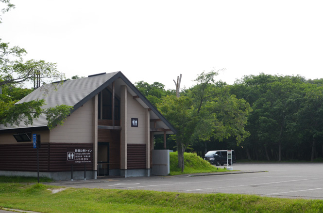 Sunayu Onsen around Lake Kussharo