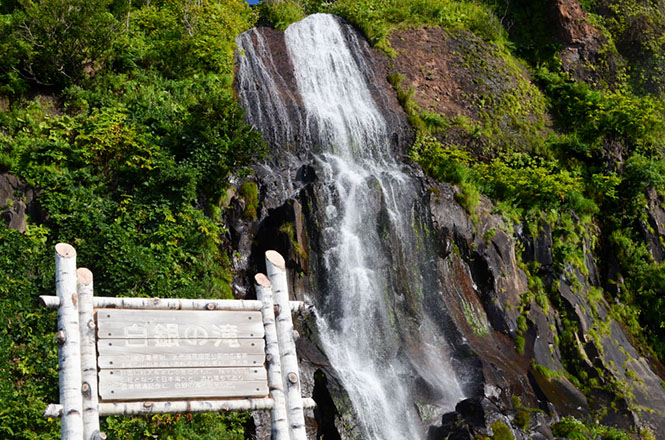 Shiragane Falls in Ishikari