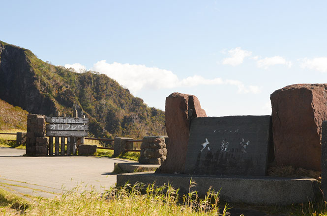 Orofure Pass Lookout in Noboribetsu