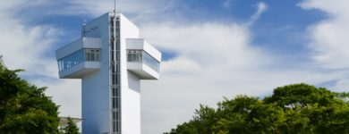 Midorigaoka Park Observatoion Tower