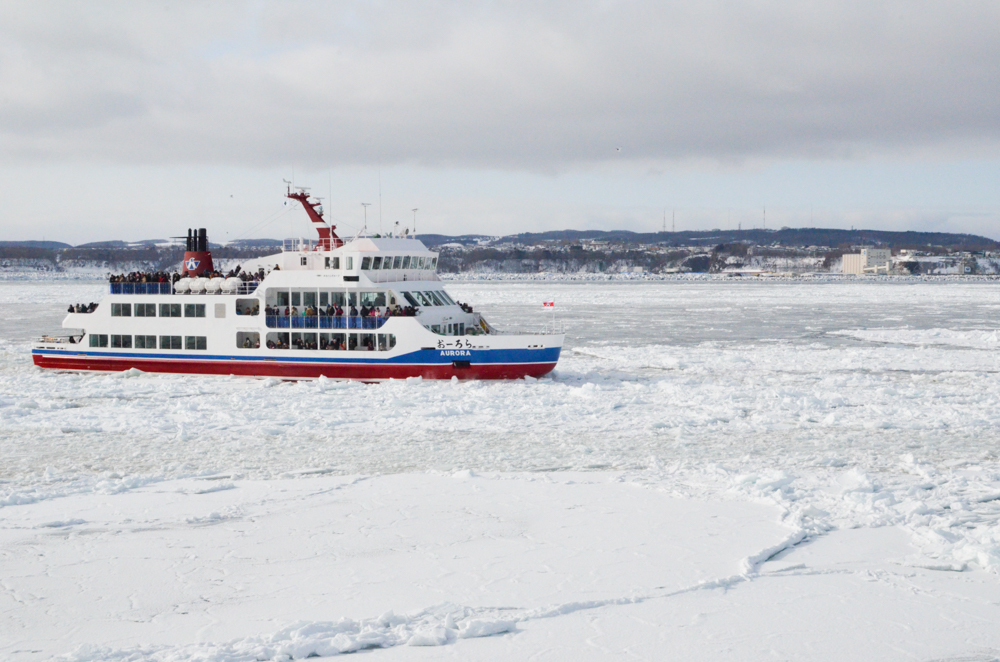 Drift Ice and Aurirago Cruising in Abashiri