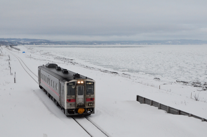 Drift Ice and Winter Kitahama Station in Abashiri