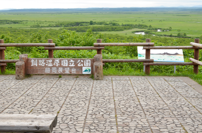 Hosooka Observation Deck in Kushiro