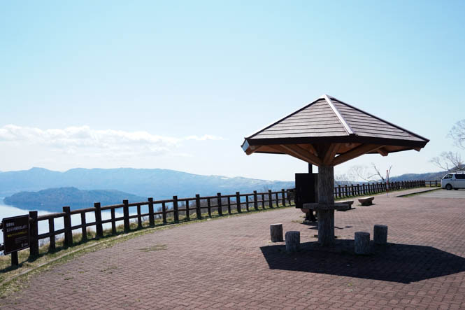 Mokotoyama Lookout Parking Park around Lake Kussharo