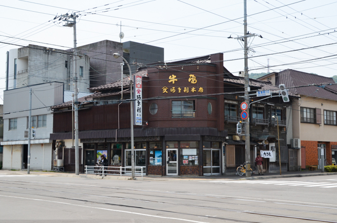 Sukiyaki -Asari Head Office in Hakodate-