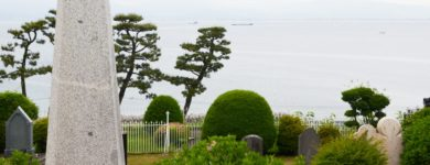 Hakodate Foreign General Cemetery