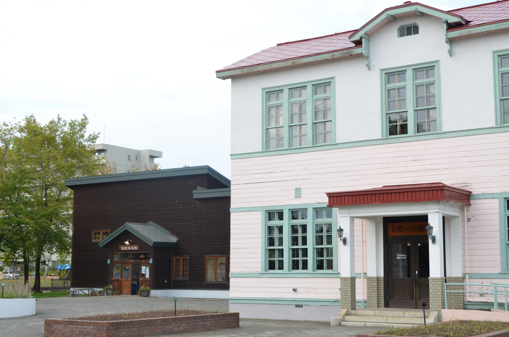 Kitami Peppermint Memorial Hall
