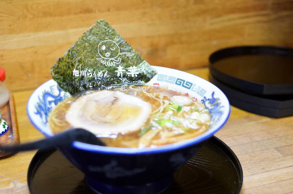 Asahikawa Ramen -Aoba Head Office-