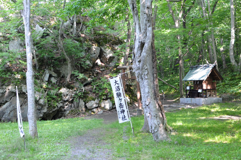 Onuma Komagadake Shrine and Oiwa Rock in Nanae