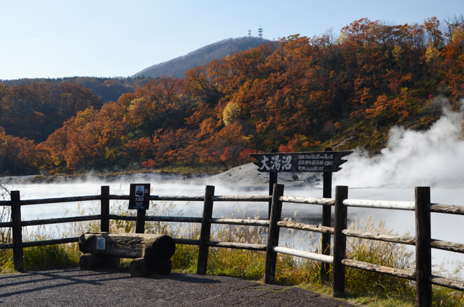 Oyunuma Pond with Fall Foliage in Noboribetsu
