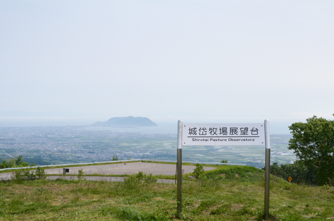 Shirotai Ranch Lookout in Nanae