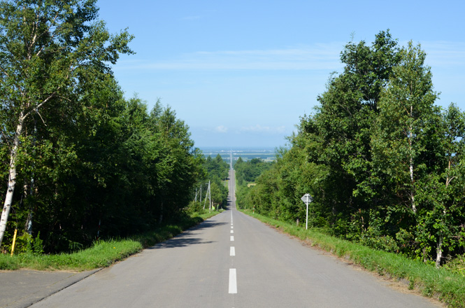 Road to Heaven in Shari