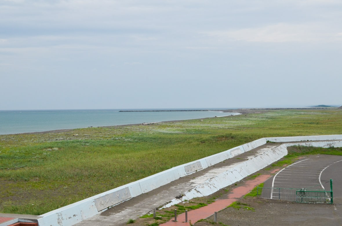 Ryugudai Overlook Park