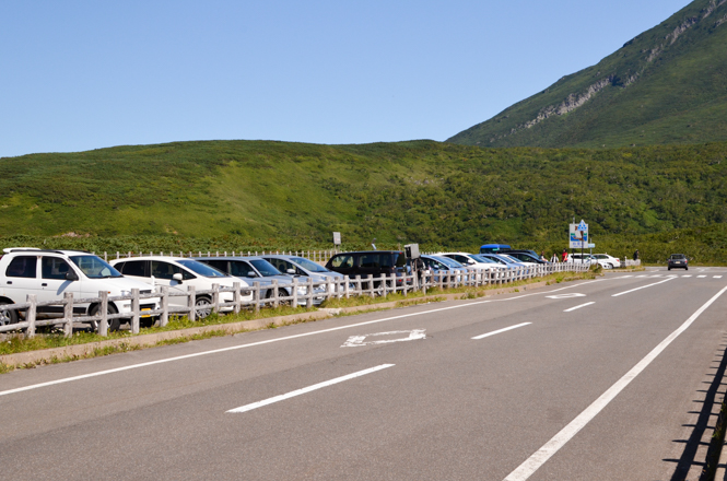 Shiretoko Pass in Rausu