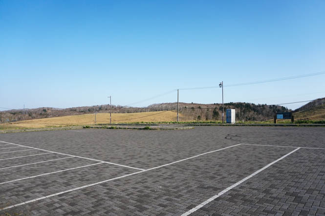 Sekineppu Lookout Open Space in Kushiro