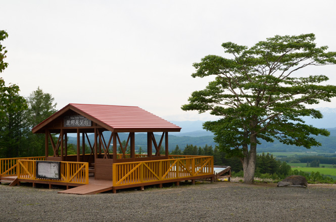 Rokugo Observation Deck in Furano