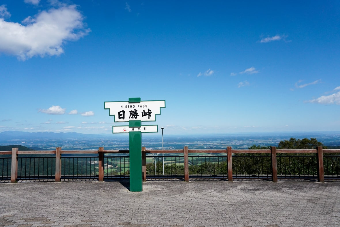 Nissho Pass Observation Deck